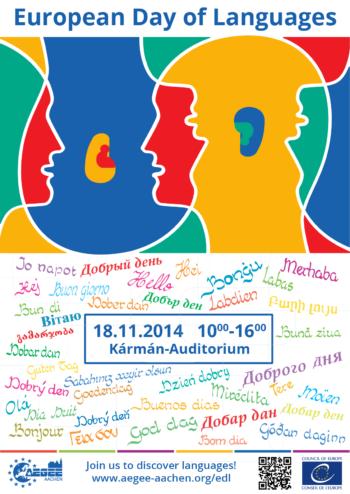 Poster-EDL-2014-aachen