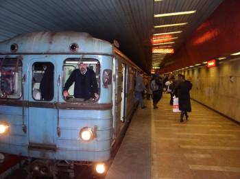 Metro - Bahn