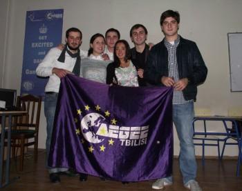 AEGEE-Tbilisi