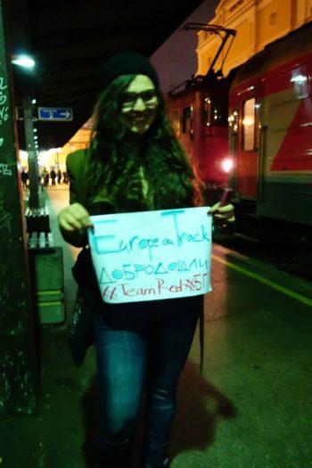 Europe on Track Belgrade