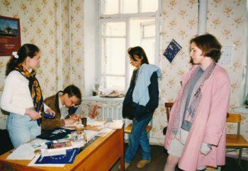 1997Kyiv