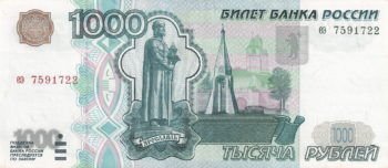 Banknote_1000_rubles_front