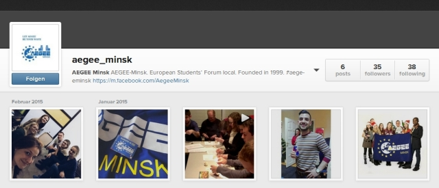 Minsk instagram 640