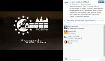AEGEE-Moskva also posts videos on Instagram
