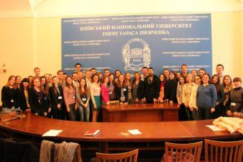 Kyiv N7A participants