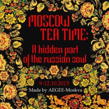 Moscow Tea Time Logo