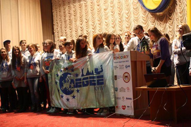 02 Agora Kyiv organisers