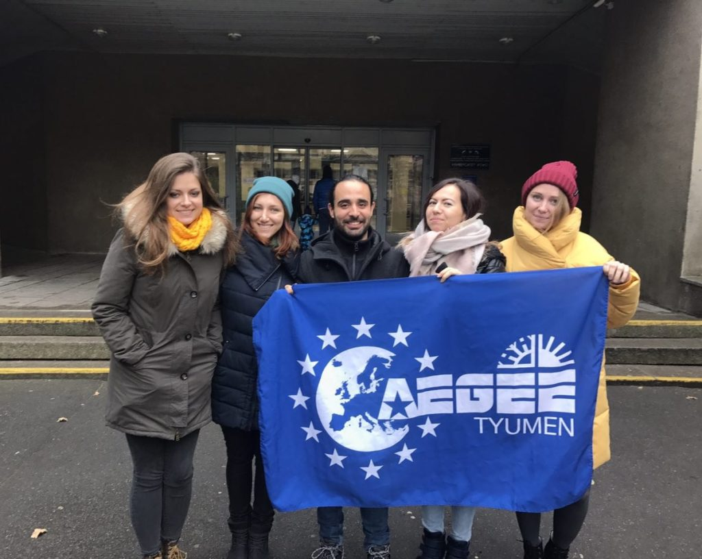 AEGEE-Tyumen
